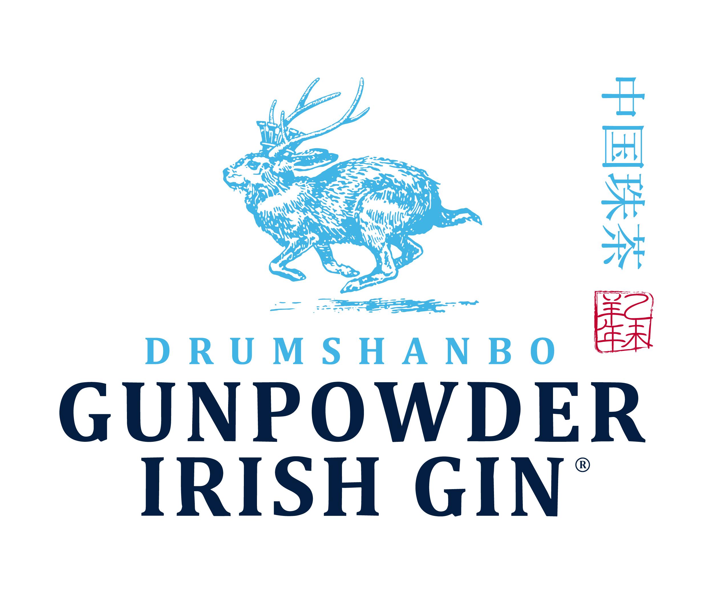 Gun Powder Gin
